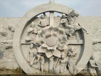 Relief yang menggambarkan kasta Kerajaan.