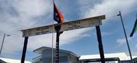 Perbatasan Papua Nugini