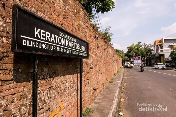 Bagian depan Keraton Kartosuro yang berada di selatan kompleks keraton.