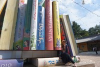 Buku-buku raksasa di Nami Island