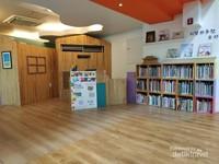Ruangan membaca di Nami Island
