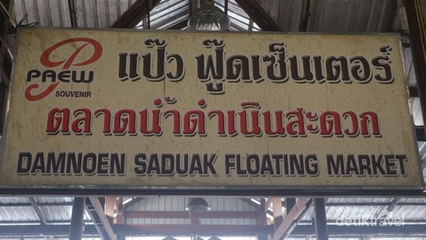 Pasar apung tertua di Thailand ini bernama Damnoen Saduak