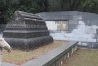 Dok pribadi perjalanan ke makam  dan musium Cheng Ho