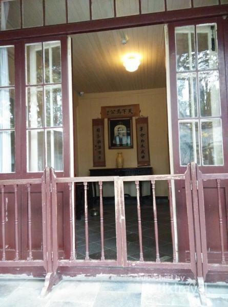 tempat tinggal Dr Sun Yat Sen
