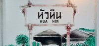 Salah satu lukisan di dinding pasar yang menandakan bahwa pasar Chatsila ada di wilayah Hua Hin
