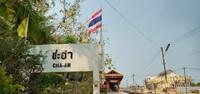 Salah satu tugu tanda sebelum masuk stasiun Cha Am