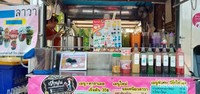 Penjual Minuman di Seberang Stasiun, dekat dengan pengerjaan project pembangunan tdk jauh dari stasiun.