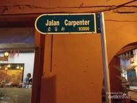 Papan nama Jalan Carpenter