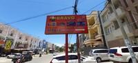 Salah satu toko oleh-oleh yang cukup lengkap di Kendari adalah Bravo