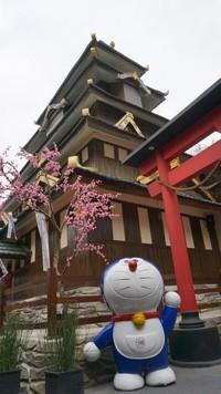 Tidak ketinggalan karakter kartun legendaris Jepang ikut menghiasi tempat ini.