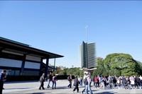 Suasana Tokyo