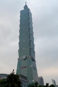 Taipei 101 Tower (salah satu icon Taiwan)