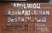 Arulmigu Rajamariamman Devasthanam berada di Jalan Ungku Puan, Bandar Johor Bahru, 80000 Johor Bahru, Johor, Malaysia.