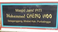 PITI (Persatuan Islam Tionghoa Indonesia) Sebagai Pelopor Masjid