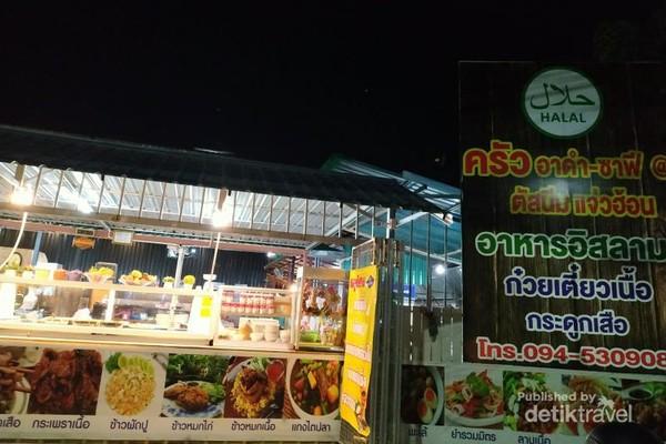 Logo halal depan warung