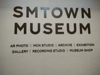 SM Town Museum.