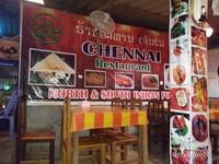Chennai Restaurant, di Nong Khiaw Laos.