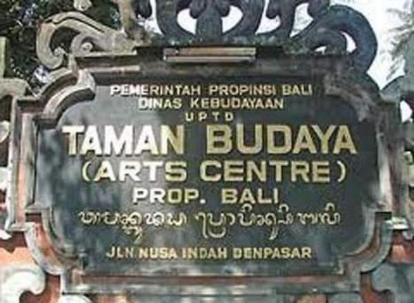Tugu Taman Budaya Bali