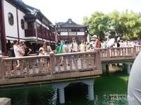 Ramainya pengunjung Yu Yuan sore itu.