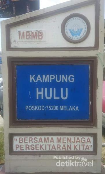 Tugu Kampung Hulu Melaka.