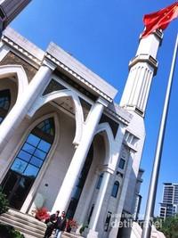 Halaman depan Masjid Agung Hangzhou