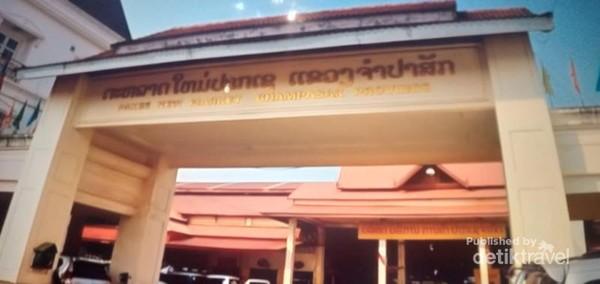 Pasar Dao Hueang Pakse.