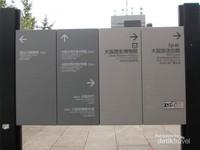 Petunjuk tempat-tempat dan arah di kawasan Tanimachi.