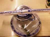 Seperangkat alat makan dan minum termasuk untuk menikmati chinese tea terbungkus rapi