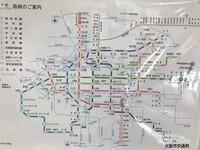 Rute MRT yang menghubungkan tempat-tempat tertentu di Osaka.