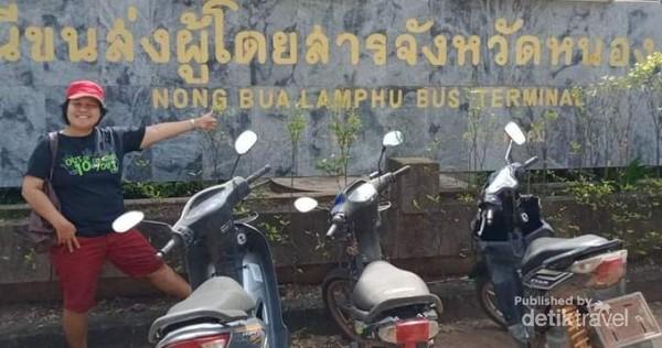 Terminal Bus Nong Bua Lamphu