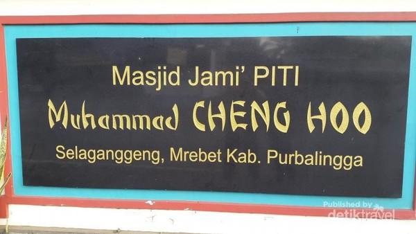 Singkatan PITI adalah Persatuan Islam Tionghoa Indonesia.