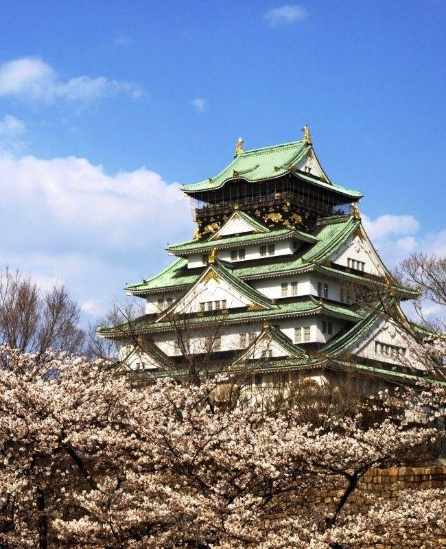 Ayo ke Jepang!