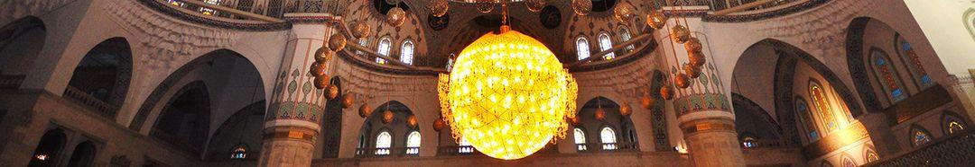 Spesial Ramadhan