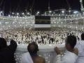 Pemerintah Minta DPR Kaji Ulang Pembentukan Badan Khusus Haji