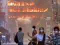 Senat AS Loloskan RUU untuk Menggugat Saudi Terkait 9/11