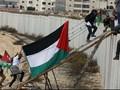 Melawan PLO, Keluarga Bersaksi di Pengadilan New York