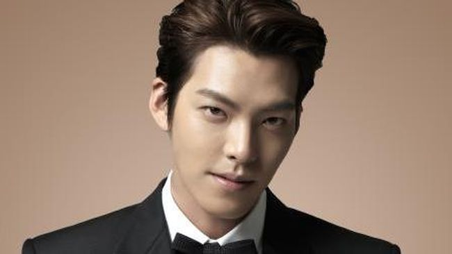 Kim Woo Bin Didiagnosis Menderita Kanker Nasofaring