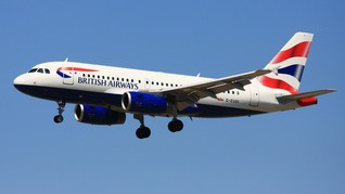 British Airways Diretas, Data 380 Ribu Kartu Dicuri