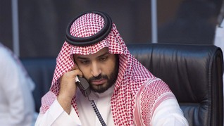 Pangeran Arab Saudi Diklaim Tertarik Beli Manchester United