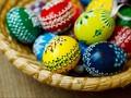 Legenda Maria Magdalena & Tradisi Telur Paskah Hias di Dunia