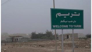 Kronologi Putri Rizieq Tertahan 3 Pekan di Oman