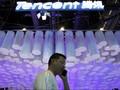Tencent Siapkan Sistem Cegah Kecanduan Gim