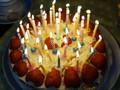 Tren Baru Kue Ulang Tahun: Cake Daging Mentah
