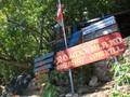 Disebut Lemah Jaga Perbatasan, Moeldoko: AL Belum Memadai