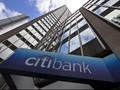 Citibank Didenda US$100 Juta Karena Manipulasi Suku Bunga