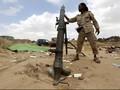 Dua Keluarga Korban Tewas di Yaman Gugat Amerika Serikat