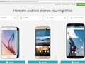 Bingung Pilih Ponsel Android, Google Sediakan Caranya