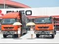 Mitsubishi Fuso 'Digoyang' Dolar AS Nyaris Rp14 Ribu