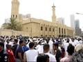 ISIS Rilis Rekaman Audio Pengebom Kuwait
