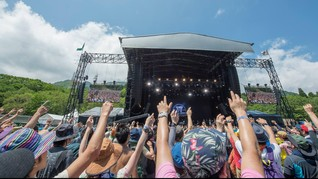 Musisi Jepang Bentuk Koalisi Musik Independen